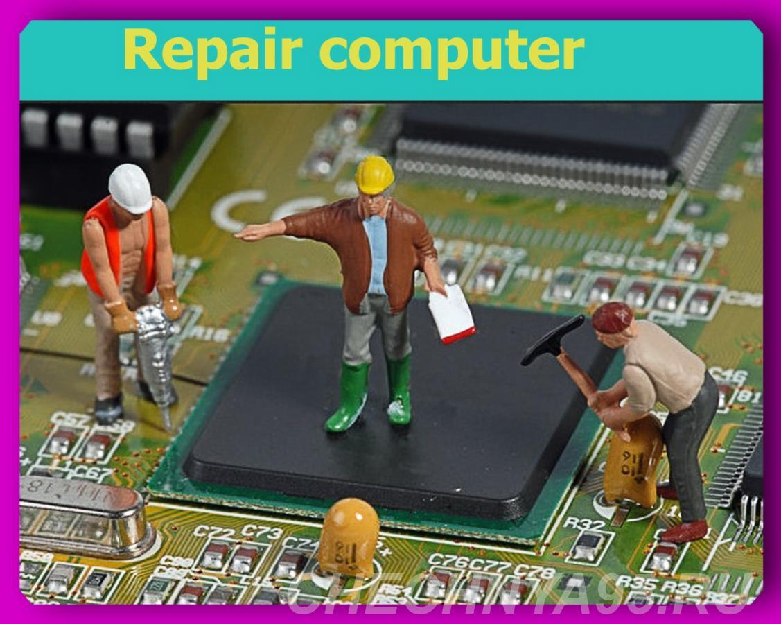 Замена чипа, видеочипа и видеоматрицы при ремонте ноутбуков, Пятигорск